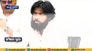 AP Election Results: Jana Sena Party shocked- A report..