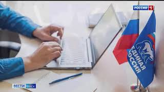 В эту пятницу в Омске назовут кандидатов от «Единой России» в Законодательное собрание