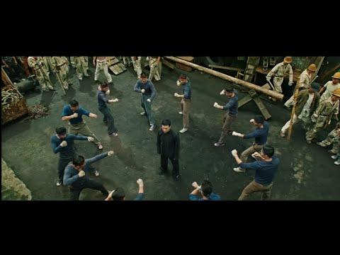 Ип Ман 3 (2015) Трейлър