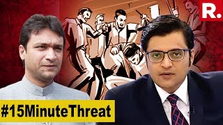 Junior Owaisi Drags In RSS, Gives '15 Minute' Threat | The Debate With Arnab Goswami