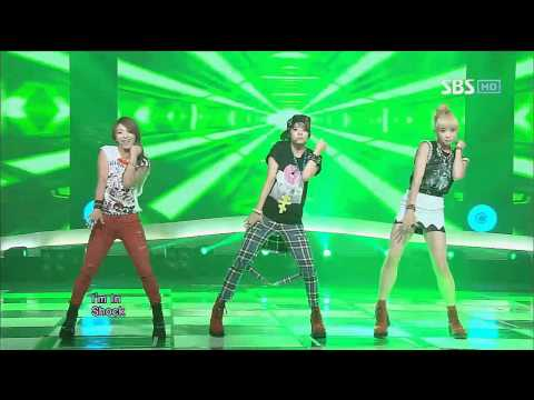 f(x) [Electric Shock] @SBS Inkigayo 인기가요 20120708