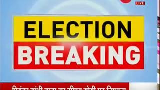 Priyanka Gandhi Vadra responds to BJP's criticism of the Congress
