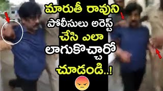 Amrutha Pranay Row: Maruthi Rao Arrest Video-Exclusive..