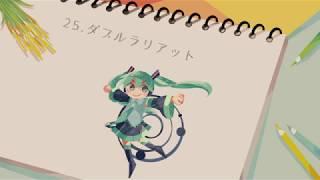 【Vocaloid カバー】 Vocaloid Bossa Nova Medley 「24人」