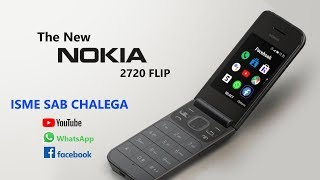 The New Nokia 2720 Flip 2019 Launched In IFA 2019 | Everything You Need To Know | InfoTalk