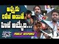 Ye Manthram Vesave public talk