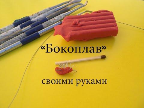 сито для рыбалки купить в москве