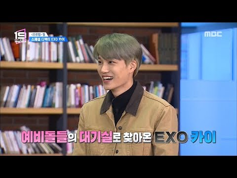 [HOT] EXO KAI's surprise visit, 언더 나인틴 20190112