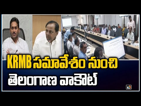Not happy with KRMB decision, Telangana govt walks out of meeting