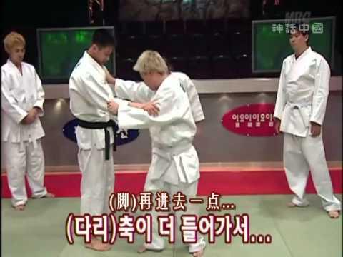 030406 Shinhwa 神話 無限挑戰柔道篇[中字]