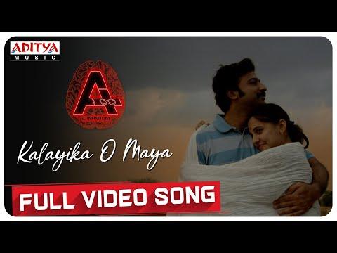 Kalayika O Maya full video song from A starring Nithin Prasanna, Preethi
