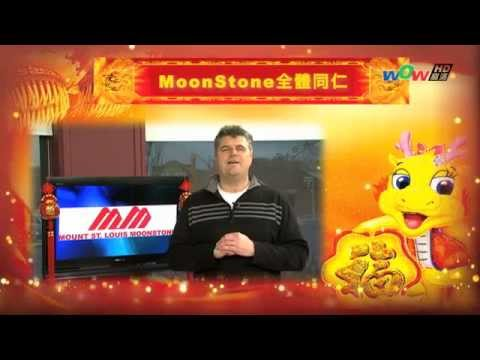 WOWtv - Chinese New Year Message