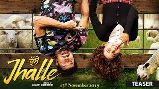 Jhalle 2019 Movie Teaser – Binnu Dhillon – Sargun Mehta
