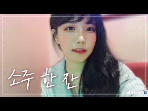 [유소나] 임창정 - 소주 한 잔 #여자키에서+2키 #코인노래방