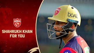 That's Shahrukh Khan for you | Punjab Kings | IPL 2021