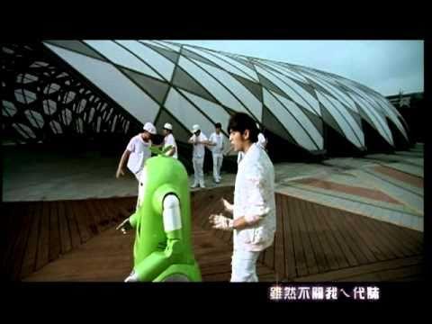 周杰倫【好久不見 官方完整MV】Jay Chou