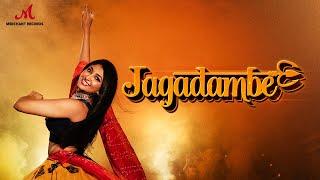 Video Jagadambe - Bhoomi Trivedi