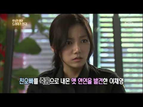 [HIT] 연예가 중계 - 악녀가 떠야 드라마가 뜬다!, 20141025