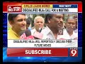 Disqualified MLAs call for a meeting