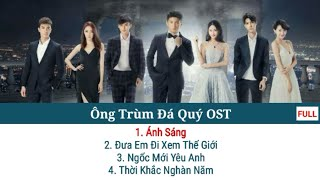 [Playlist] Tổng hợp nhạc phim Ông Trùm Đá Quý - 一粒红尘 OST