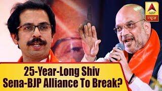 25-year-long Shiv Sena-BJP alliance to break, hints Uddhav..