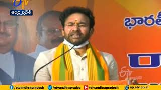 Union Minister Kishan Reddy sensational comments on Jagan ..