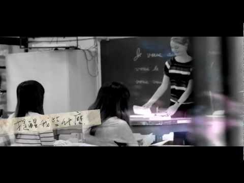 蔡健雅 Tanya Chua 【說到愛】1080p HD 官方版MV完整放映