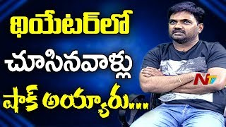 Director Maruthi About Audience Reaction For Mahanubhavudu..