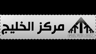كيفيه فك الحجب من مركز رفع الخليج     -