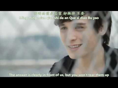 倪安東 Anthony Neely - 散場的擁抱 The Last Embrace MV [English subs + Pinyin + Chinese]