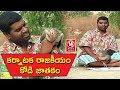 Bithiri Sathi Hen Astrology On Karnataka Politics- Teenmaar News