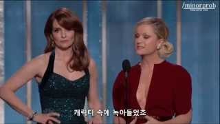 The 70th Golden Globe Awards Opening Monologue (Korean sub)