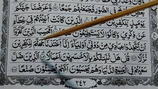 Surat Al Kahfi Ayat 1 10m Mp3 Fast Download Free Mp3toband