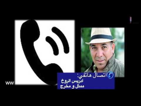 ادريس الروخ يتضامن مع سعد لمجرد و عائلته