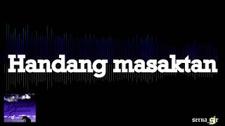 Kahit 'Di Mo Na Alam - December Avenue (Lyrics)