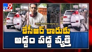 Man jumps in front of CM KCR's convoy, taken into custody..