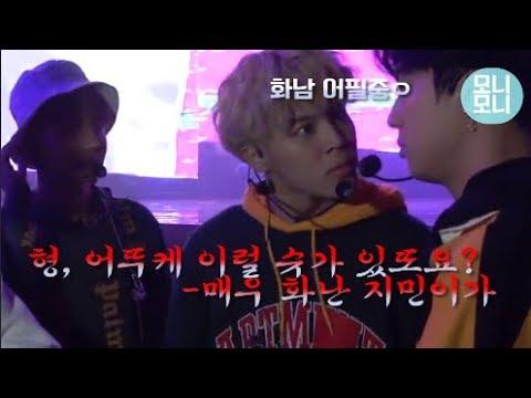 [방탄소년단] 대유잼 가득한 '고민보다 GO' 백스테이지 (feat. 낼없사 전정국)