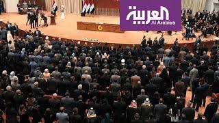 تفاعلكم | جدل في العراق حول امتيازات لنواب فازوا بالخطأ! ...