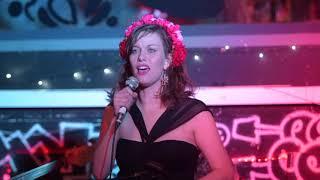 Kate Thomas - Eros