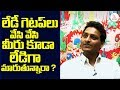 Jabardasth Vinod Talks About His Lady Getup - Interview