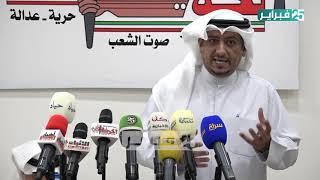 كلمة خالد السلمي في ندوة «فساد وزارة الصحة» التي أقامت ...