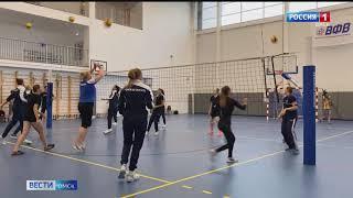 Сегодня в Барнауле стартует пятый тур чемпионата России по волейболу среди женских команд