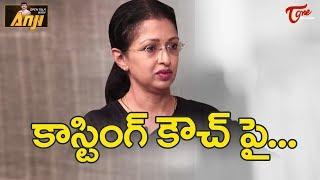 Actress Gautami Interesting Revelations About Casting Couc..