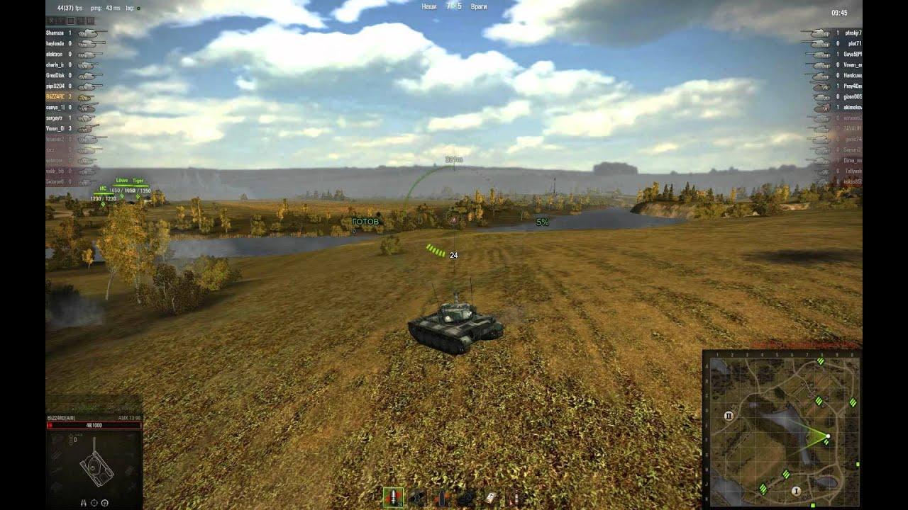 AMX-13-90 - разбор полетов в Малиновке