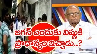 Why Jagan preferred Malladi Vishnu..