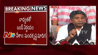 MRPS President Manda Krishna Madiga Comments on BJP &..