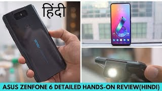 Asus 6Z Hindi Review (Hands On) - All Details Revealed!
