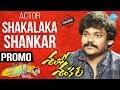 Shakalaka Shankar Interview - Promo