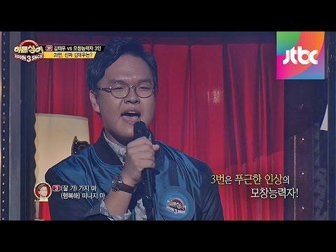 제 3라운드 김태우 with god '거짓말' ♪ -[히든싱어3] 12회