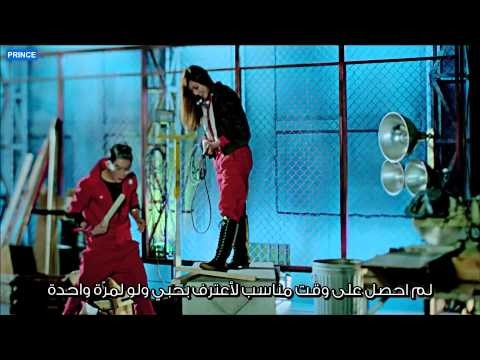 TEEN TOP - MISS RIGHT [ Arabic sub ]